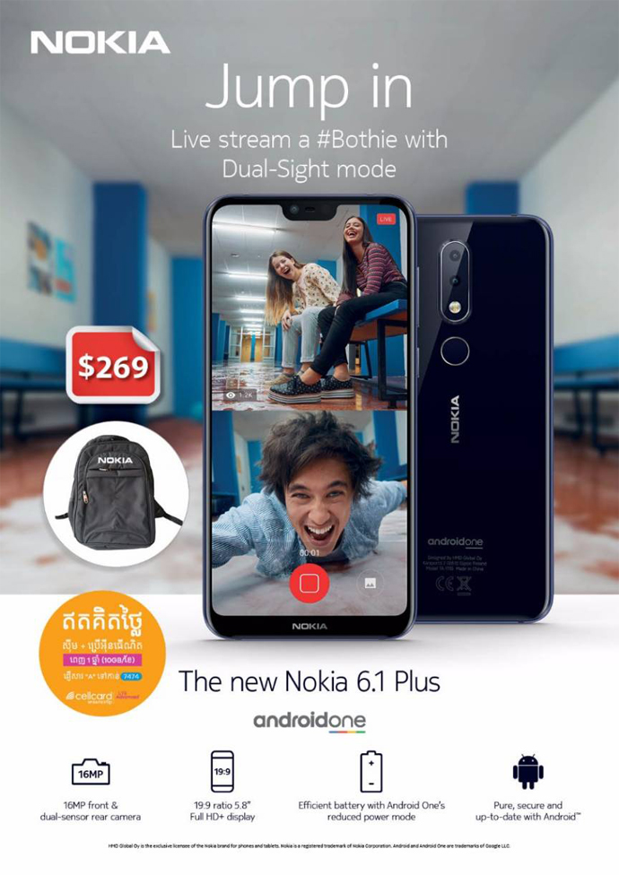 Promotion Nokia 6.1 Plus
